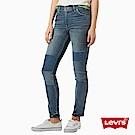 Levis 女款 721 高腰緊身窄管 亞洲版型 彈性牛仔長褲 拼接