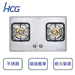 和成 HCG 檯面式 二口 3級瓦斯爐 GS216Q