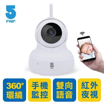 ifive_360°雲端保全看家小衛士無線網路攝影機