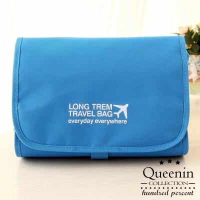 DF Queenin - 韓版可拆式多功能盥洗旅行收納包-水藍