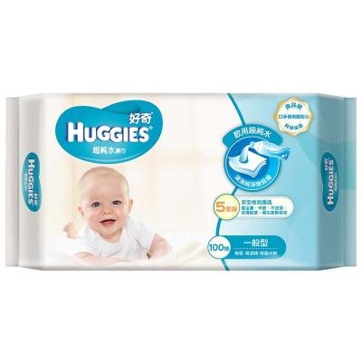 好奇純水嬰兒濕巾一般型(100抽x3包/組)
