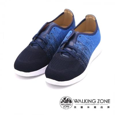 WALKING ZONE內增高飛線編織運動鞋休閒男鞋-藍(另有黑)