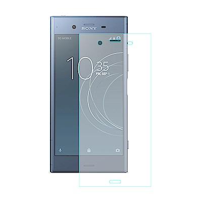 【2入組】SONY Xperia XZ1 (5.2吋) 9H鋼化玻璃保護貼