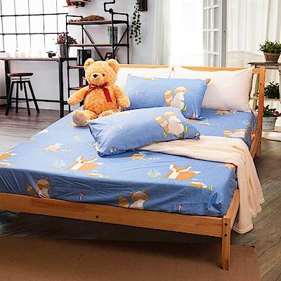 Carolan-狐狸 雙人床包枕套組
