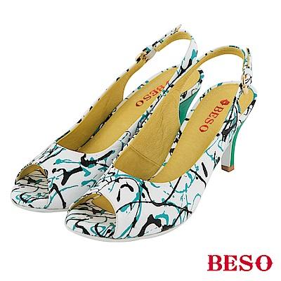 BESO 俏皮印象 全真皮狂放鮮豔魚口涼跟鞋~綠