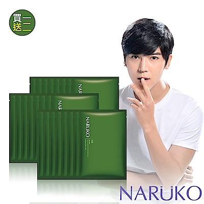 NARUKO牛爾【買1送2】茶樹神奇痘痘黑面膜(共3盒24片)