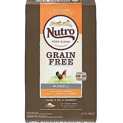 美士 低敏無穀系列-高齡犬配方 (農場鮮雞+扁豆+地瓜) 12磅