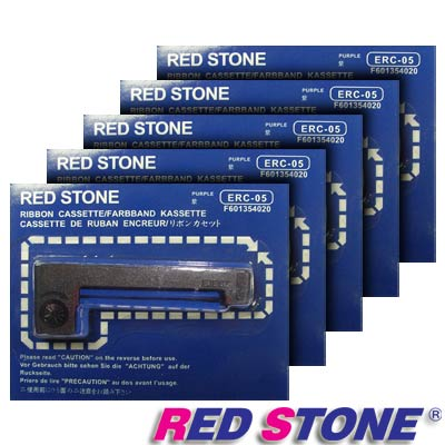 RED STONE for EPSON ERC05色帶組(<b>1</b>組<b>5</b>入)紫色