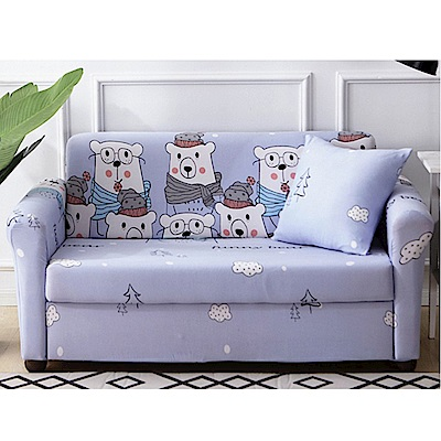 日創優品 北極熊彈性沙發套-3人座(贈同款抱枕套x1)