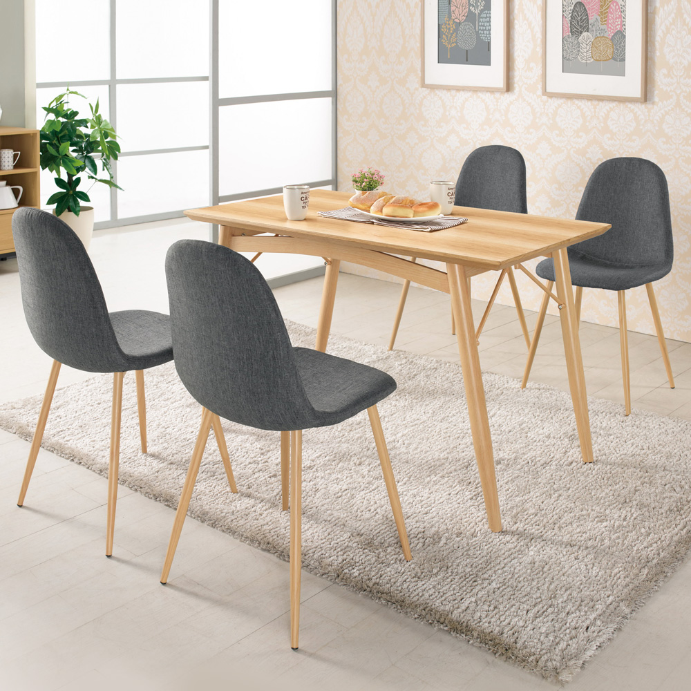 Bernice-艾德4尺北歐風餐桌椅組(一桌四椅)三色-120x70x75cm