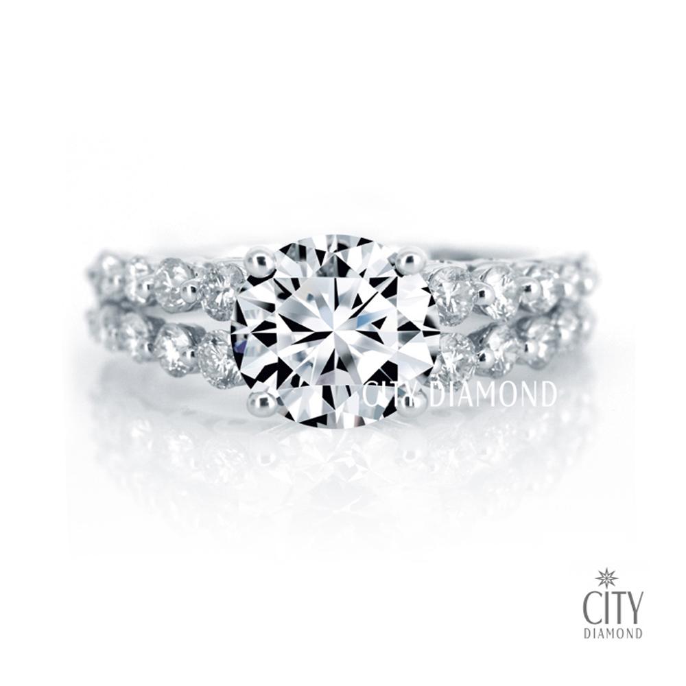 City Diamond『阿蒂拉』2克拉H&A鑽戒