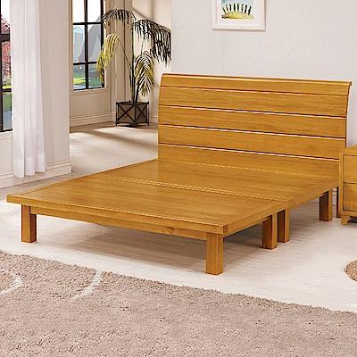 Boden-亞格5尺實木雙人床組(床頭片+床底)