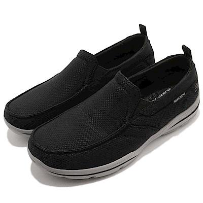 Skechers 健走鞋 Harper 運動 男鞋