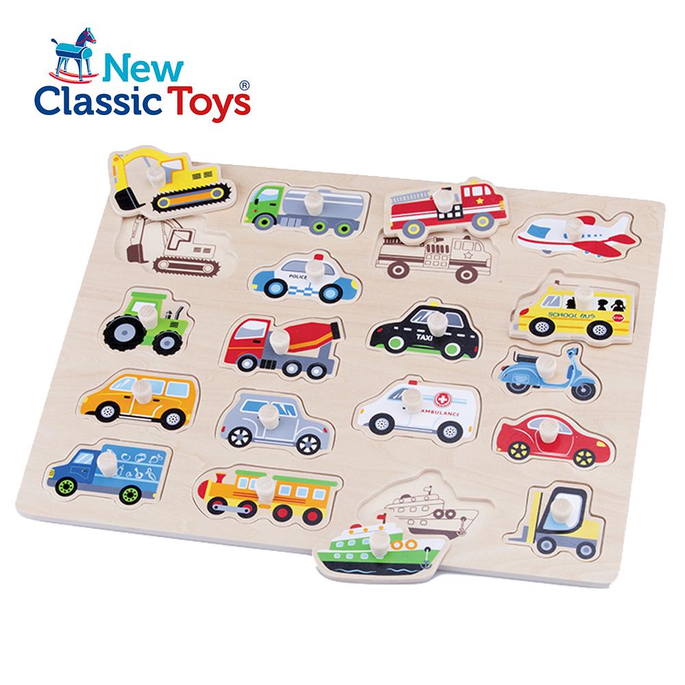荷蘭 New Classic Toys 寶寶木製拼圖-小車車 - 10536