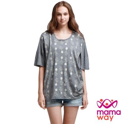 孕婦裝 哺乳衣 迪士尼棉柔維尼氣球印圖罩衫 Mamaway