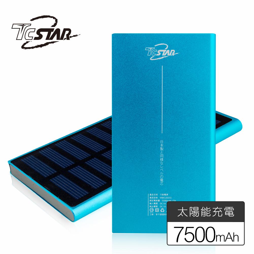 T.C.STAR MBK120151行動電源7500mAh