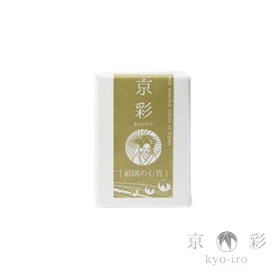 文具店TAG - 京彩墨水 ( 祗園的石板路 )