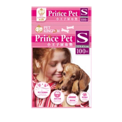 沛金頓Prince pet 小王子尿布墊 100片入