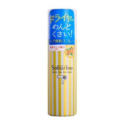 BCL SABORINO快乾護髮噴霧 160G