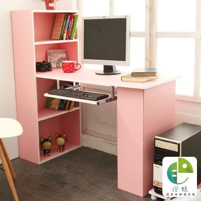 澄境 棉花糖雙向書櫃書桌(120x48x120cm)-DIY