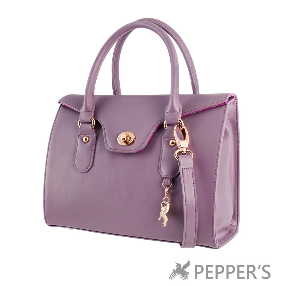 PEPPER`S 天馬包 牛皮轉鎖方塊提包 - 灰紫