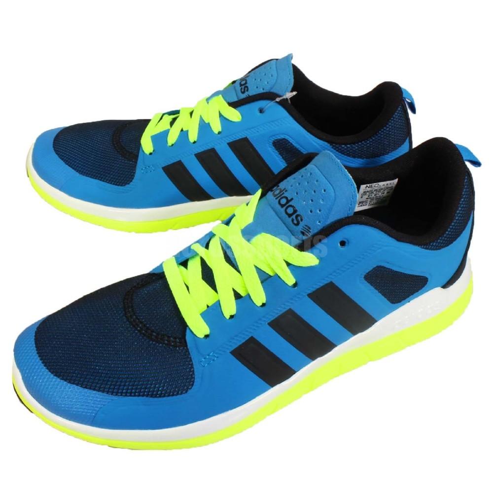 愛迪達 Adidas X Lite Tm 路跑 慢跑 男鞋