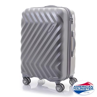 AT美國旅行者 28吋Zavis立體閃電防刮耐磨飛機輪硬殼TSA行李箱(銀織紋)