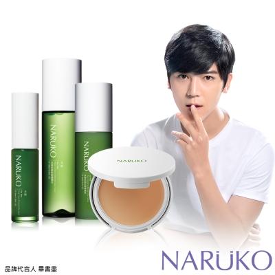 NARUKO牛爾 茶樹極效抗痘解油4件組(調理水+乳+精華+粉霜SPF50)