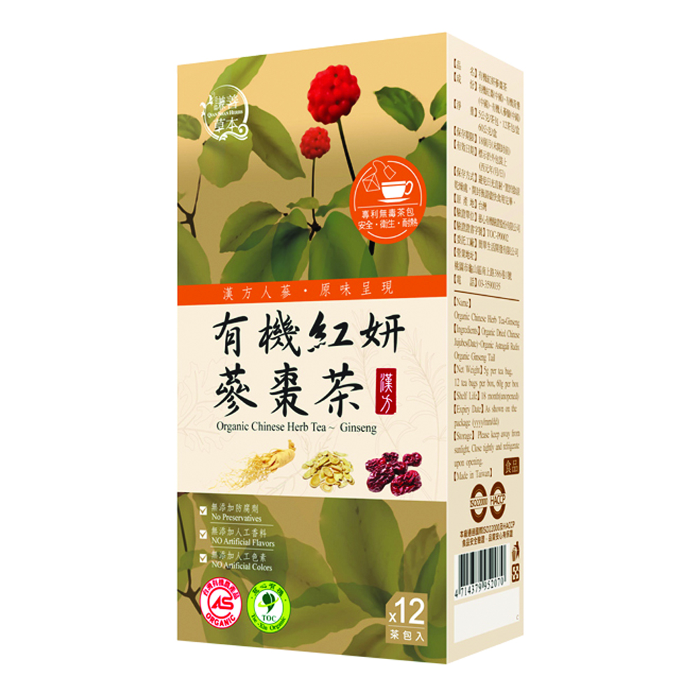 謙善草本 有機紅妍蔘棗茶(5gx12包)