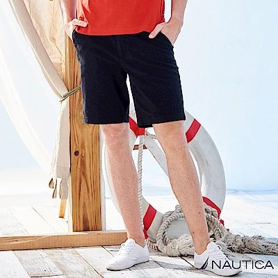 Nautica百搭休閒短褲 -黑