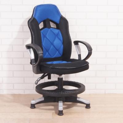 賽車造型兒童椅附腳踏圈 (2色)