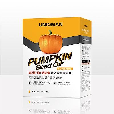 UNIQMAN 南瓜籽油+茄紅素 雙效軟膠囊食品(60顆/盒)