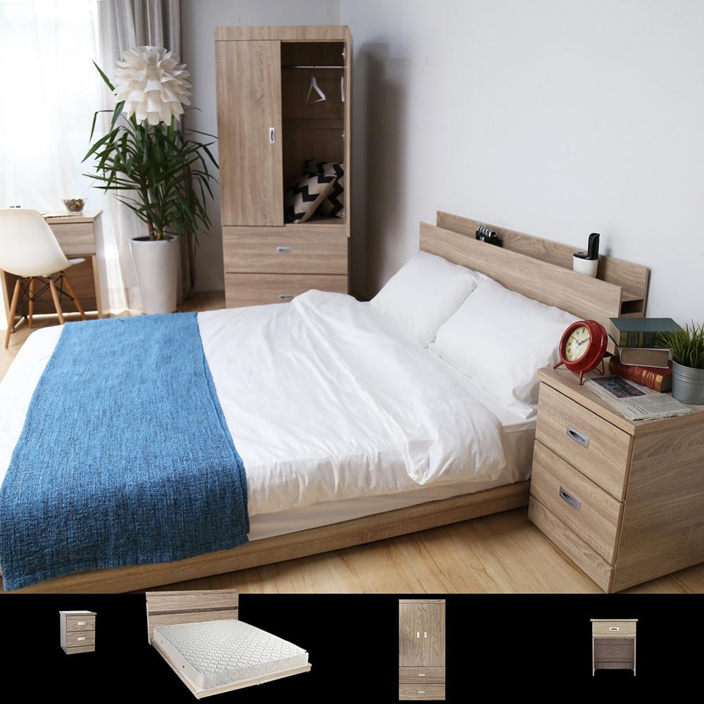 H&D DIGNITAS狄尼塔斯梧桐色房間組5尺-6件組