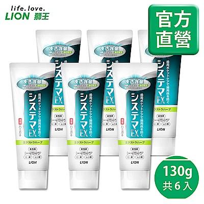 日本獅王LION 浸透護齦EX牙膏 溫和草本 6入組