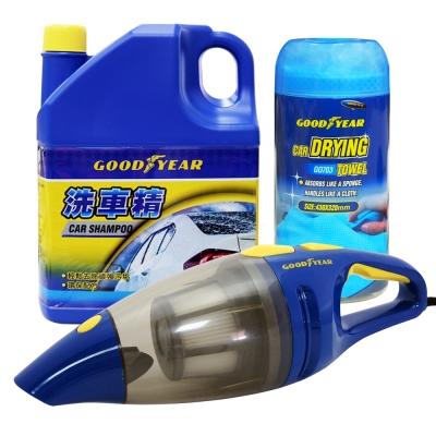 固特異吸塵清潔組(高壓氣旋吸塵器 洗車精 吸水巾)