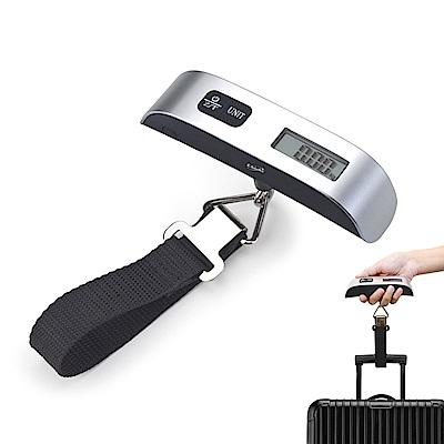 [加購] L1電子數位手持行李秤