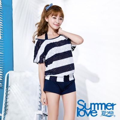 夏之戀SUMMERLOVE 比基尼泳裝 藍白條紋網布四件式泳衣