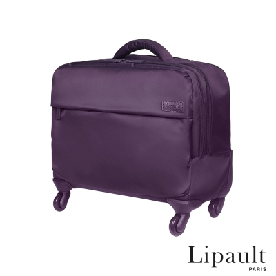 法國時尚Lipault-商務系列行動辦公室拉桿箱-17吋-羅蘭紫