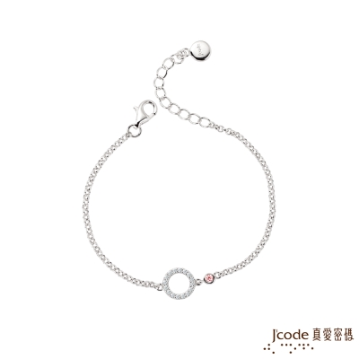 J'code真愛密碼 夢中情緣純銀手鍊