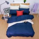 鴻宇HongYew 100%精梳棉 簡約純色-沉穩藍 雙人薄被套