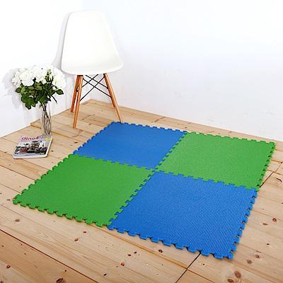 E&J-環保素面耐磨60cm巧拼地墊(48片)六色可選