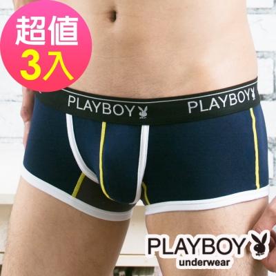 PLAYBOY 時尚53型動四角褲(超值3件組)
