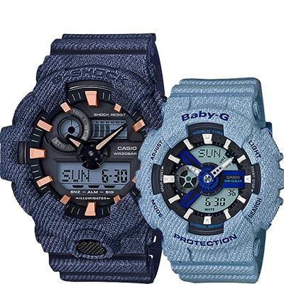CASIO卡西歐 限量丹寧情侶對錶-深x淺藍/55+46.3mm