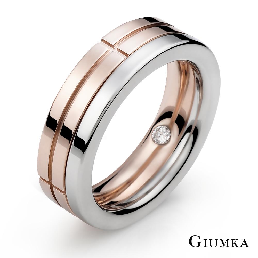GIUMKA戒指 MIX 純情簡愛珠寶白鋼戒指(雙環)
