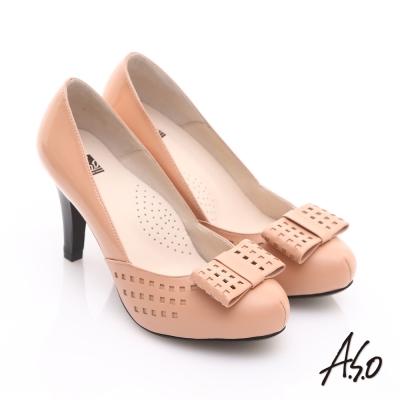 A.S.O 優雅時尚 真皮幾何沖孔蝴蝶結飾高跟鞋 橘