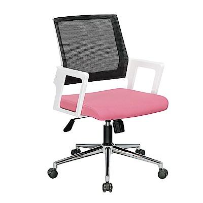 GD綠設家 森田網布低背辦公椅(四色可選)-57x54x87cm免組
