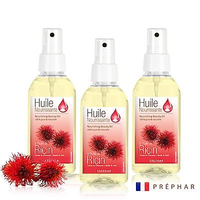 法國PREPHAR完美修護髮油/蓖麻油100ml三入