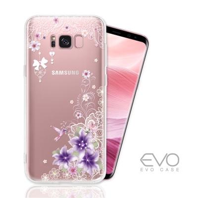 EVO SAMSUNG S8 plus 奧地利水鑽彩繪防摔殼 - 紫色浪漫