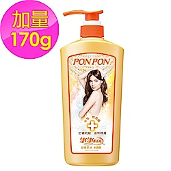 澎澎 珍珠奶浴 水潤型-850g+170g
