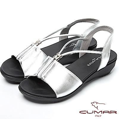 CUMAR舒適底台-水鑽點綴調整式真皮涼鞋-銀色